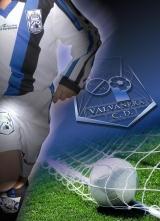 VALVANERA CLUB DEPORTIVO