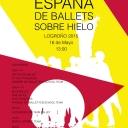 VI COPA DE ESPAÑA DE BALLETS SOBRE HIELO's Cover
