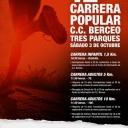 12ª CARRERA POPULAR 3 PARQUES. CC BERCEO's Cover