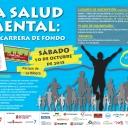 LA SALUD MENTAL: UNA CARRERA DE FONDO's Cover